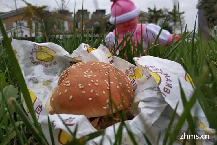 卡乐滋汉堡相似图