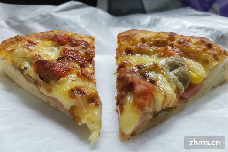 榴莲裙披萨加盟支持有哪些