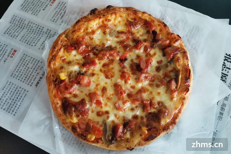 全国披萨汉堡加盟连锁店有什么推荐?这三家的实力超乎你的想象