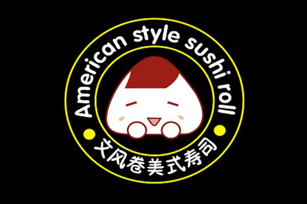 文风卷美式寿司