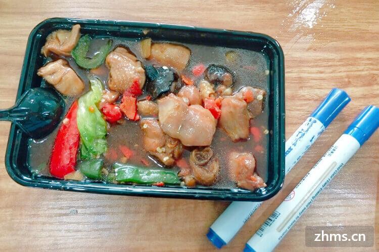巴城黄焖鸡米饭有哪些加盟条件