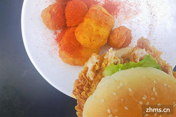 加盟味无穷炸鸡汉堡店加盟成本多少?加盟条件是什么?