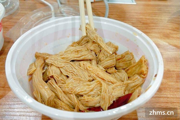 腐竹凉拌的时候,放什么调料比较好吃?
