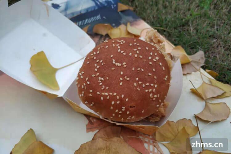 十大品牌汉堡加盟店