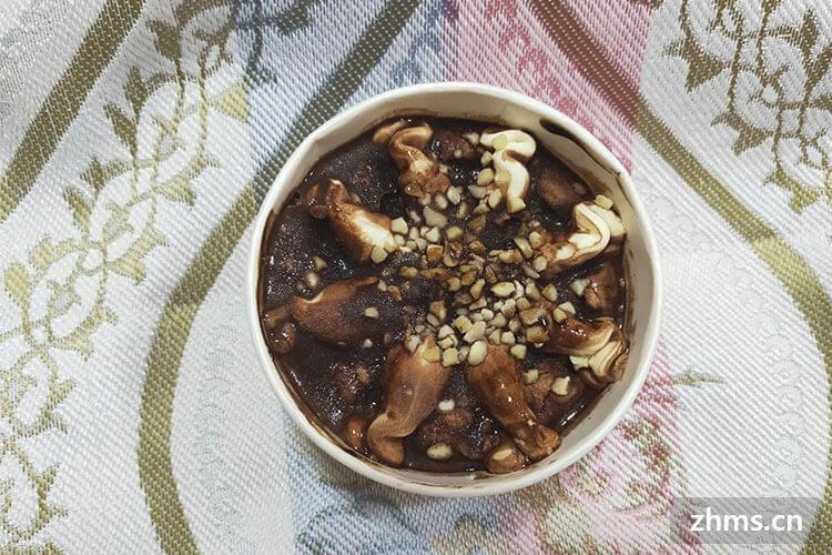 日韩冰淇淋甜品加盟店排行榜有哪些?期待你的加入