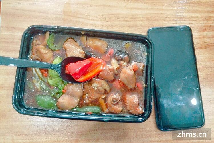 朱老先生黄焖鸡米饭有哪些加盟条件