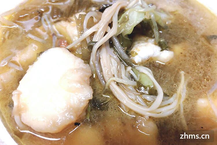 酸菜鱼怎么做更有味道呢?酸菜鱼鱼酸菜鱼加盟费用是多少呢?