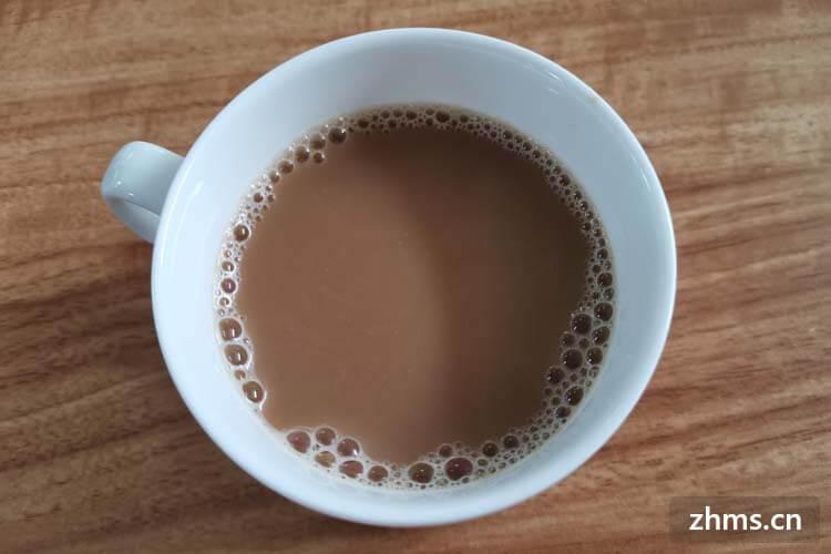 奶茶咖啡店要加盟费吗?费用不高,放心加盟!