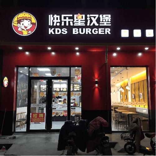 【汉堡店排行榜】朋友的随口抱怨,竟救了一家汉堡店!