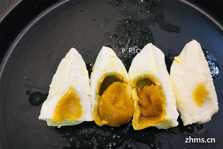 生鸭蛋怎么做好吃