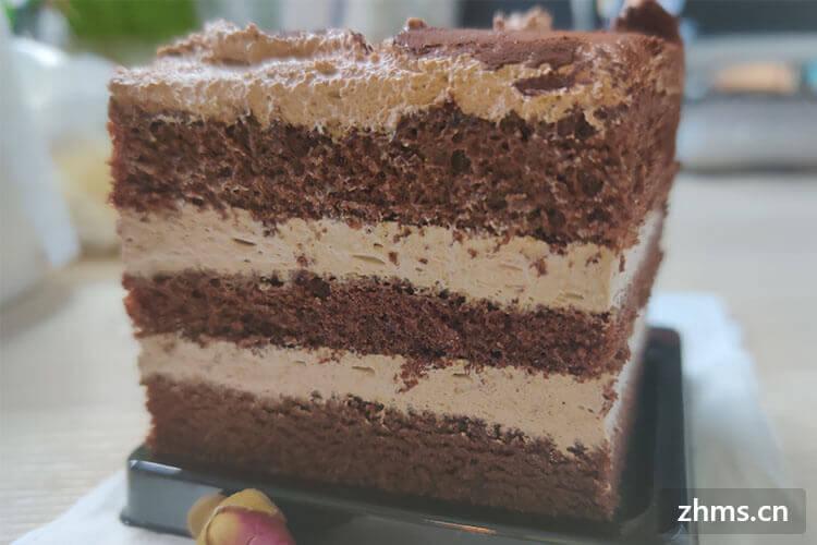 蛋糕加盟店哪个品牌好