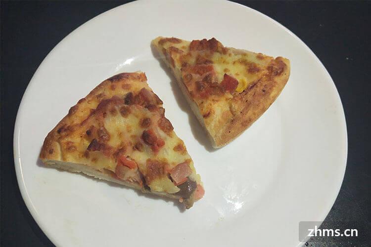 加盟有家披萨赚钱吗?披萨现在的发展如何?