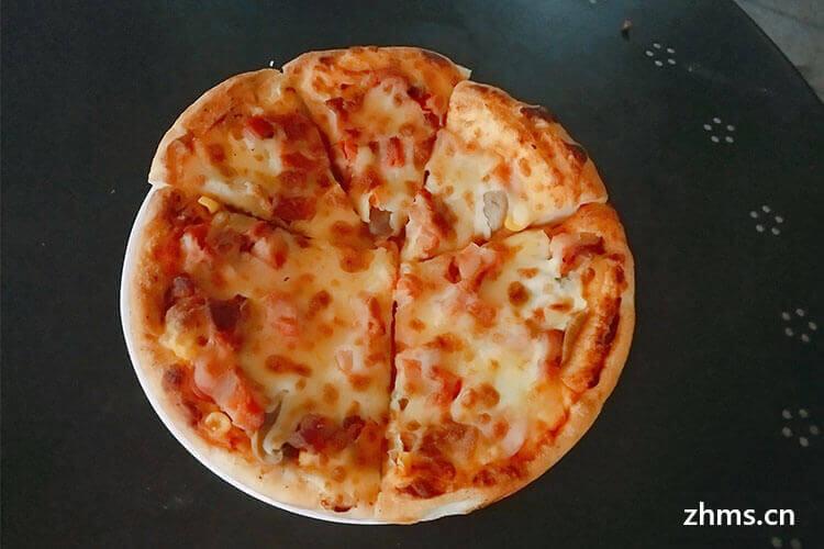 加盟有家披萨的条件都有哪些?是不是很难加盟?