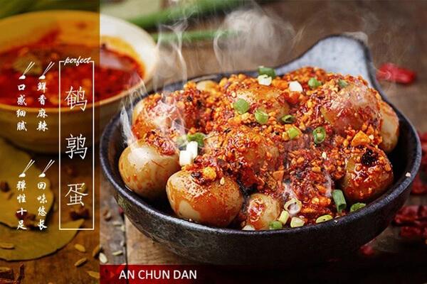 轩货牛肉串串香图4