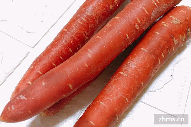 你知道胡萝卜的营养价值吗?