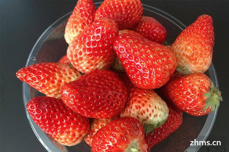 有点坏了的草莓可以吃吗
