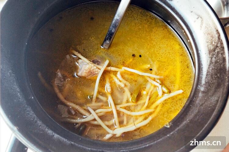 怎么做羊汤