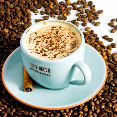whose coffee图3