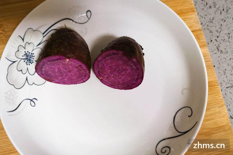 紫薯配什么吃减肥