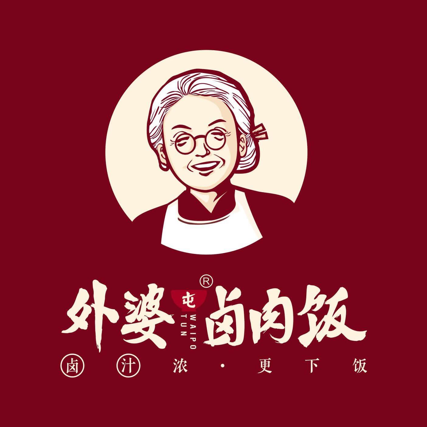 成都鹏扬餐饮管理有限公司