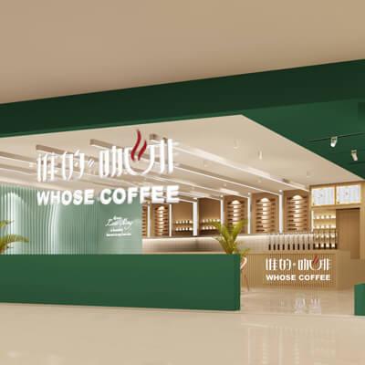 谁的咖啡图9
