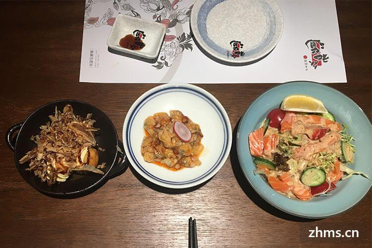 滩万日本料理相似图片1