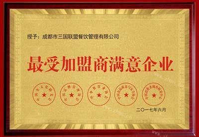 记忆故事钢管厂小郡肝串串香【CCTV7推荐】图7