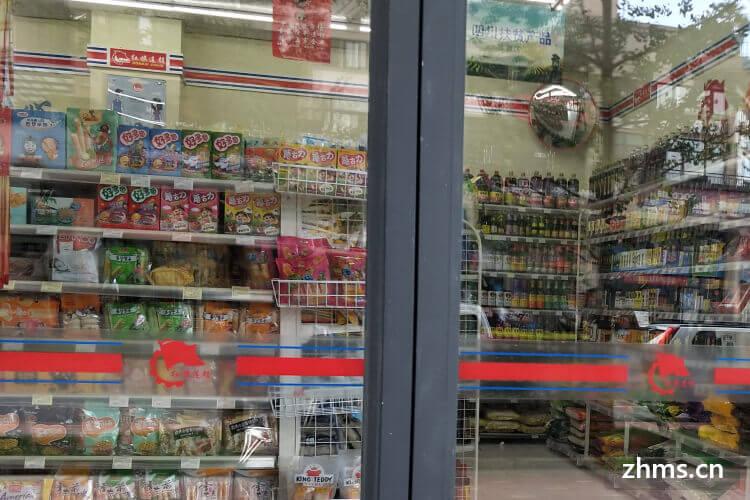 锅圈食汇超市相似图片2