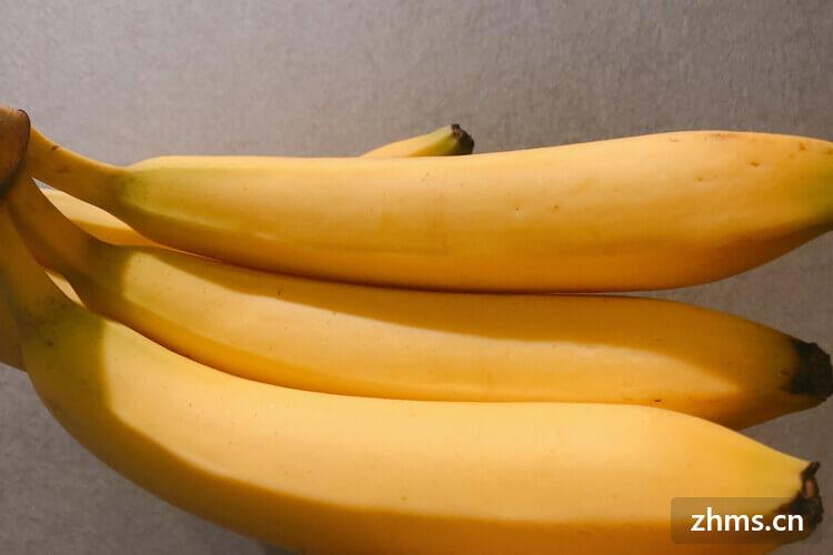 香蕉有点生需要放几天才能吃?香蕉怎么挑选?