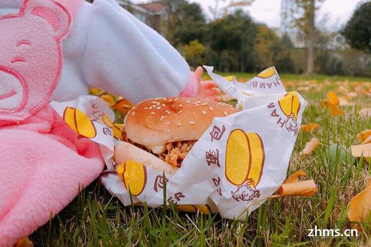 阜阳加盟汉堡店