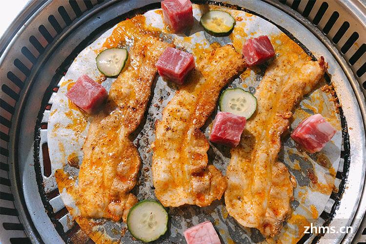 炙鼎炭火烤肉加盟支持是什么