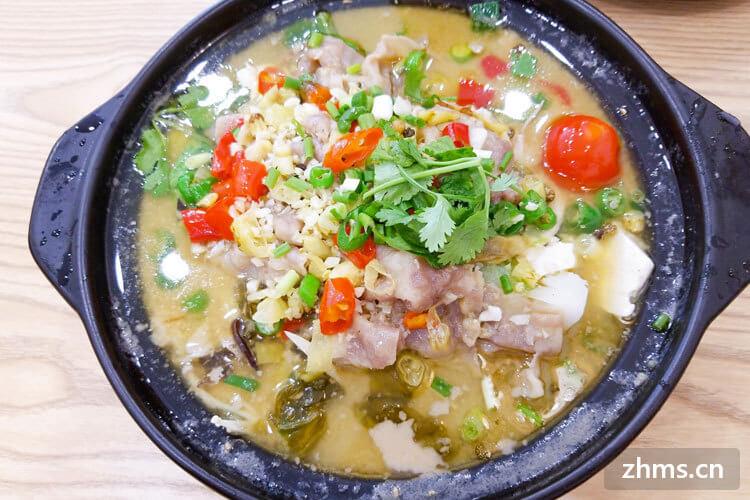 夏氏砂锅相似图片1