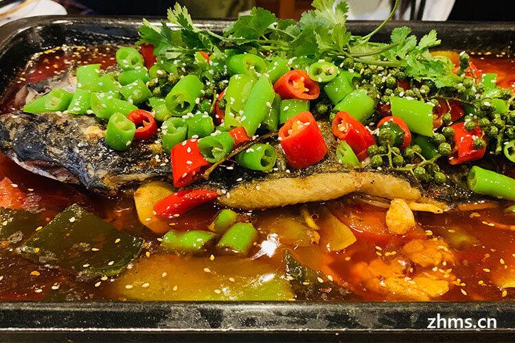 花千代烤鱼相似图片3