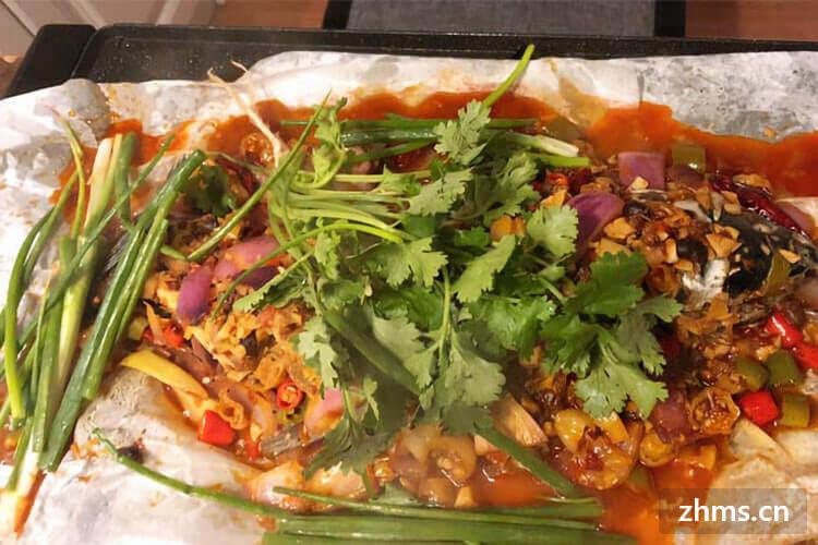 龙潮烤鱼相似图片2