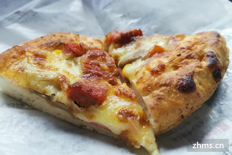 有家披萨如何加盟?这种店铺加盟需要提前预约吗?