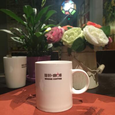 whose coffee图2