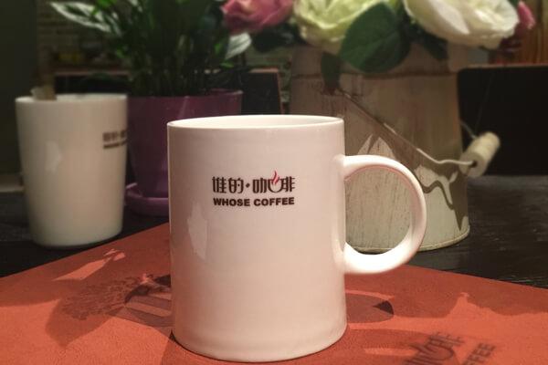 whose coffee咖啡加盟.jpg