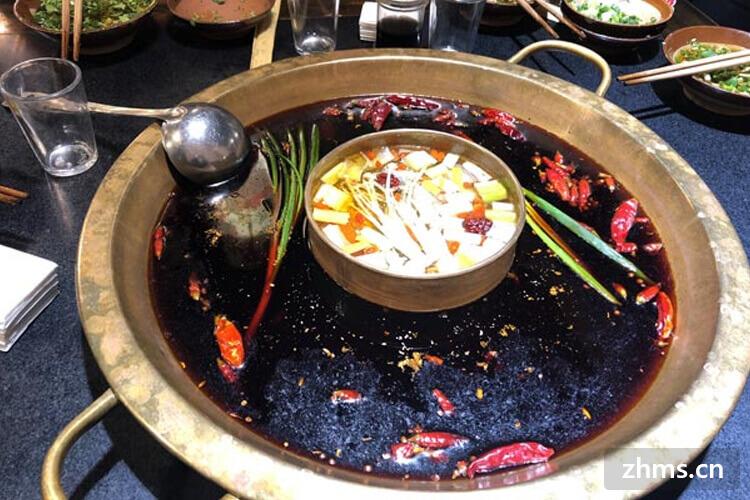 食色火锅加盟流程