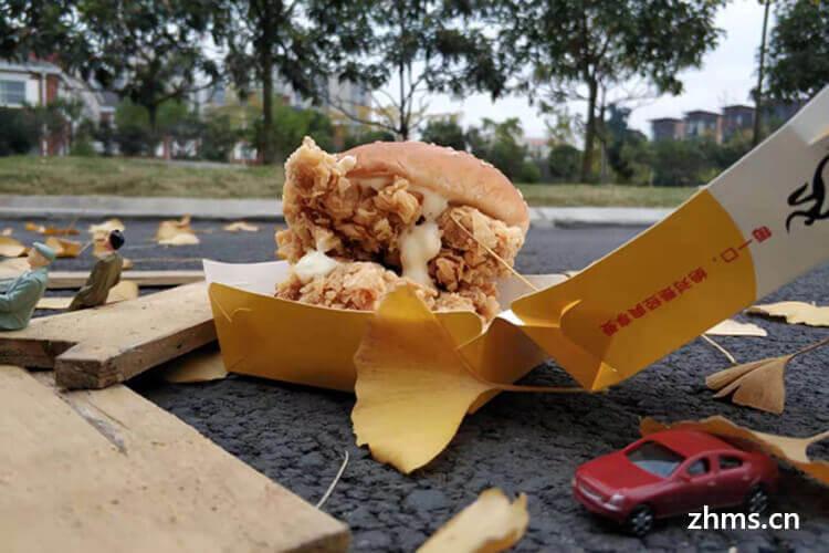 漢堡店加盟需要多少錢