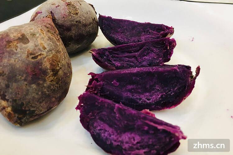 紫薯汤的好处