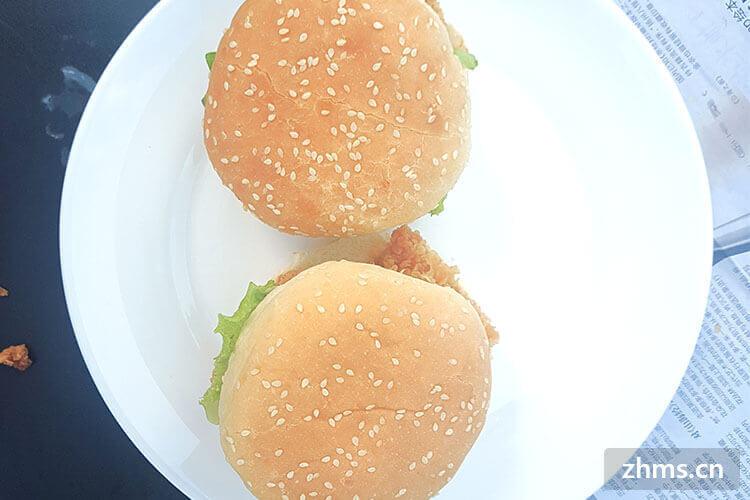 弘爷汉堡相似图片1