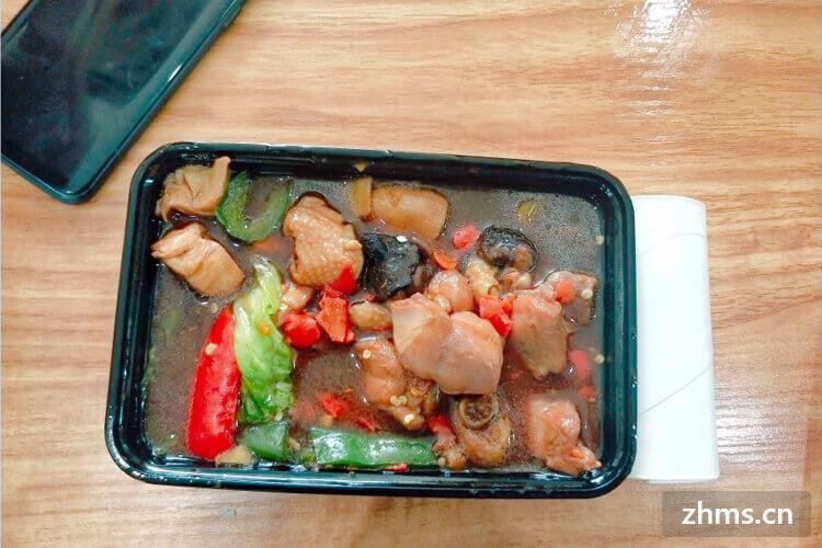 张记黄焖鸡米饭相似图片1