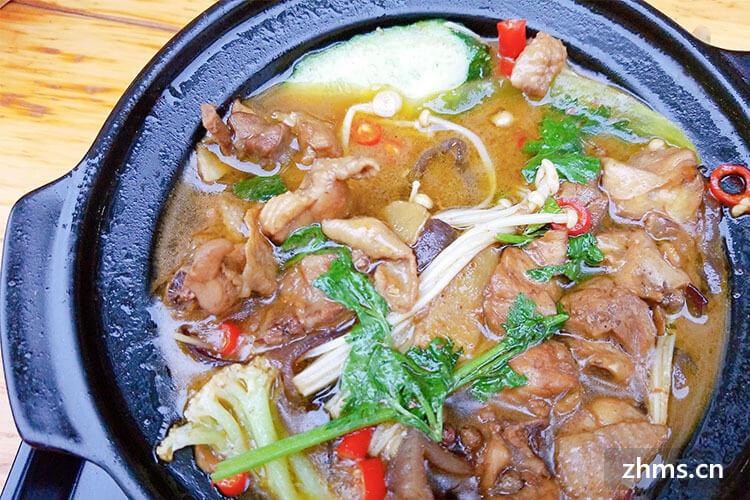 业吉轩黄焖鸡米饭相似图