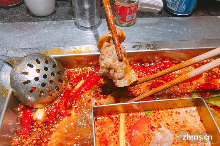 北京自助牛肉火锅加盟连锁店