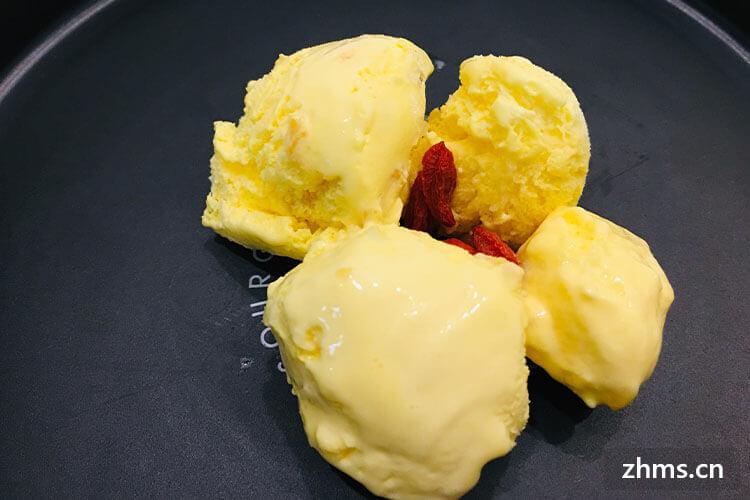 DQ冰淇淋相似图1