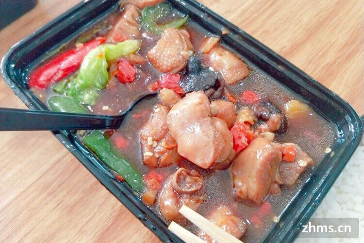 食必思黄焖鸡米饭让你收获多多!