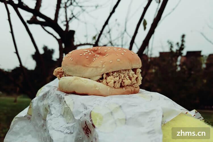 思味特汉堡加盟