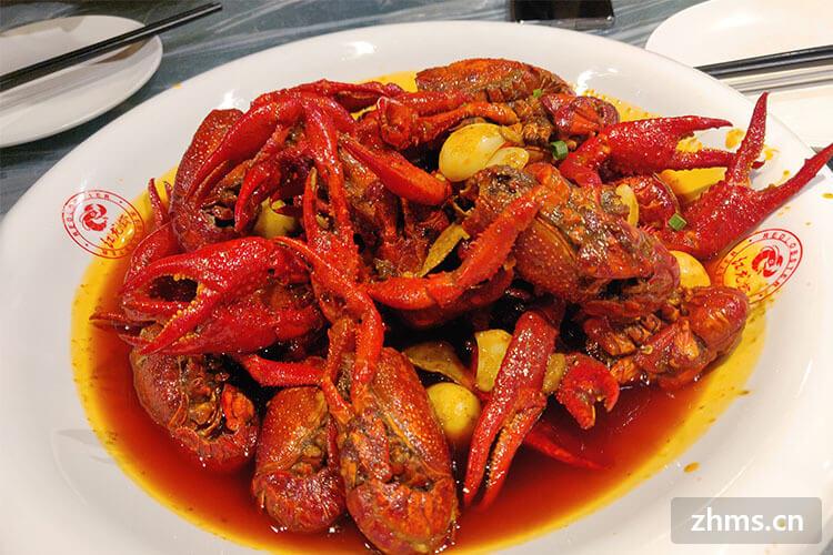 小龙虾用什么去腥