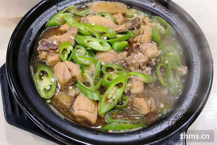 润仟详黄焖鸡米饭相似图片1