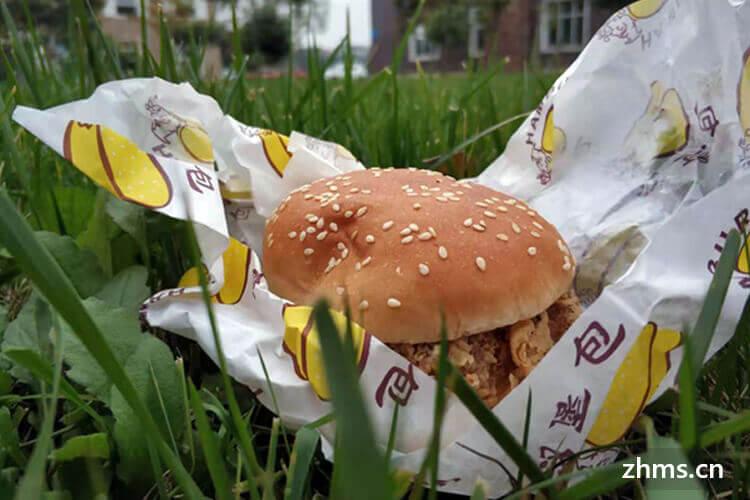 米汉堡加盟多少钱?